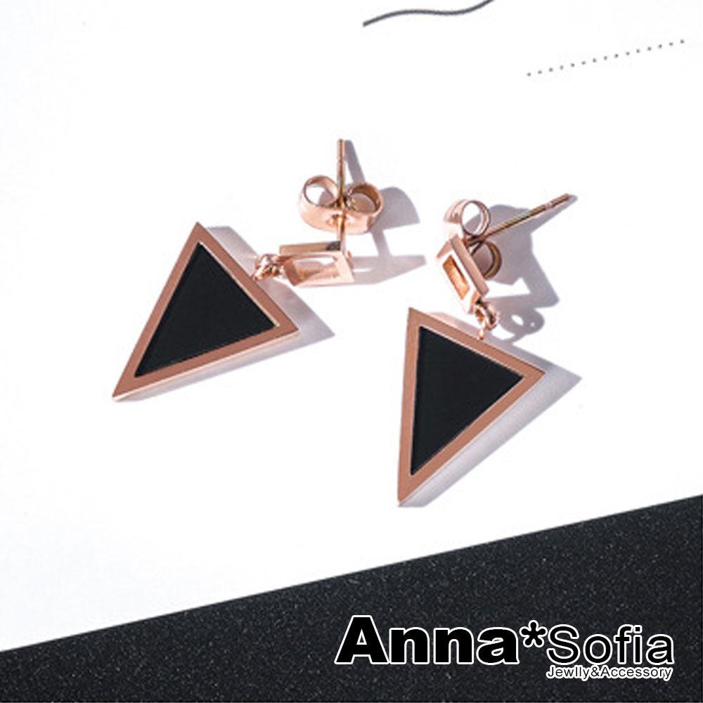 【2件399】AnnaSofia 幾何圖形 白鋼耳針耳環(小方垂三角-黑金系)