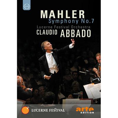 馬勒:第七號交響曲 DVD