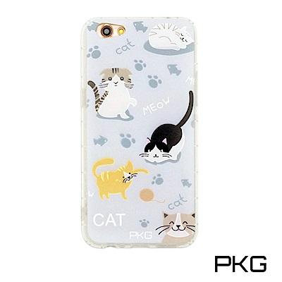 PKG OPPO R9S-Plus 彩繪空壓氣囊保護殼-浮雕彩繪-玩耍貓