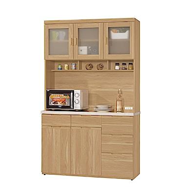 品家居 希拉瑞4尺石面餐櫃組合-117.5x40.5x198cm免組