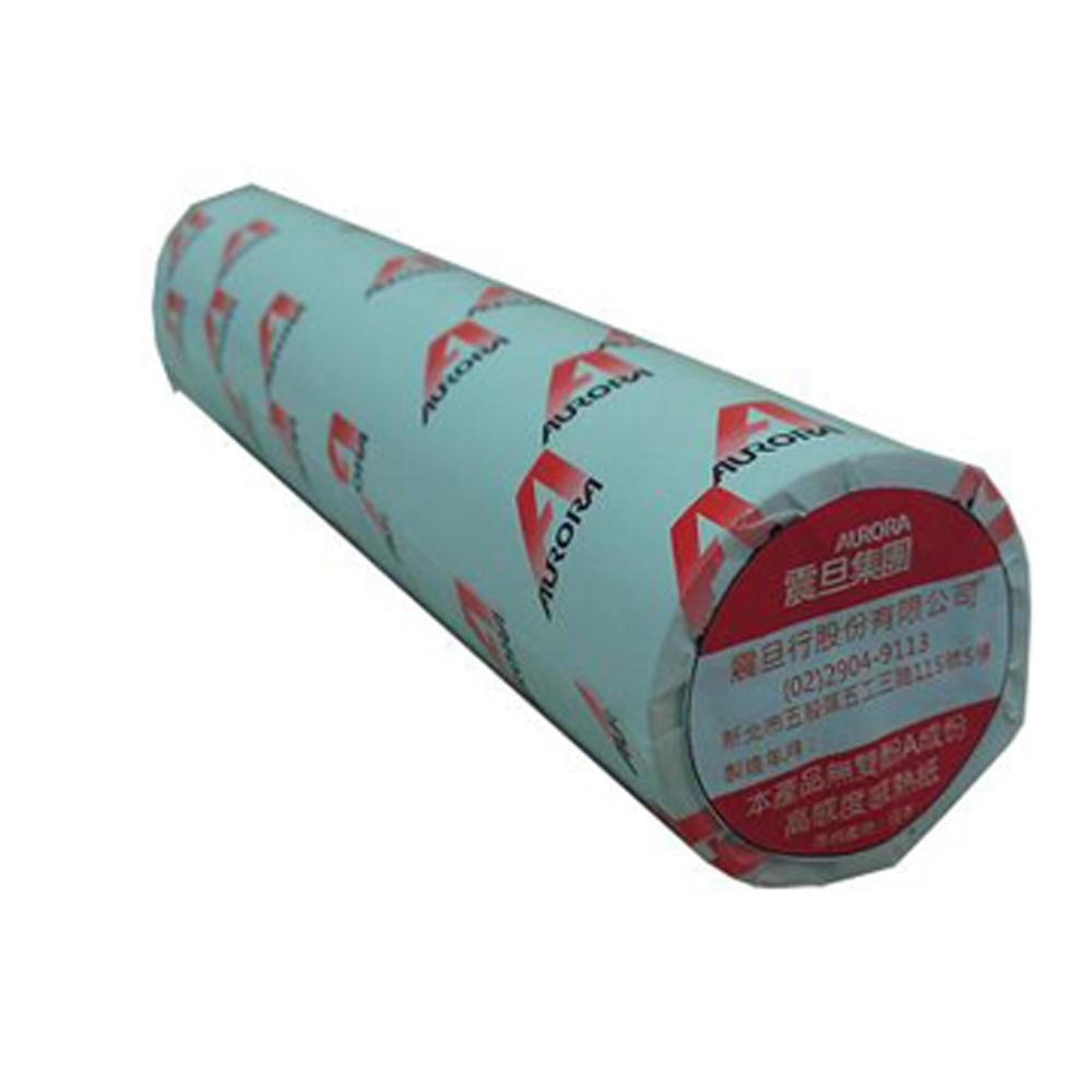 AURORA震旦 20米感熱式傳真機專用感熱紙