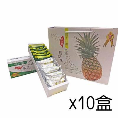 關廟鐵金鋼 5招5燒鳳梨酥禮盒(蛋奶素+奶素)(10盒)