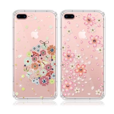 PGS施華洛世奇彩鑽 iPhone 8 Plus/ 7 Plus 花語水晶氣墊空...