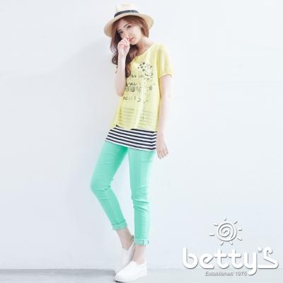 betty-s貝蒂思-金屬釦飾彈性內搭褲-淺綠
