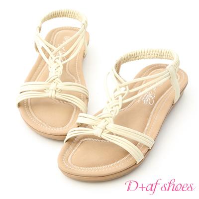 D+AF 初夏涼氛.交叉細帶平底編織涼鞋*米