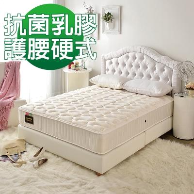 Ally愛麗 飯店用 護腰型 乳膠抗菌硬式獨立筒床 單人3.5尺