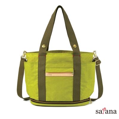 satana - 旅行趣伸縮手提袋 - 檸檬香茅
