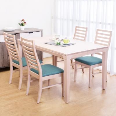 Boden-布卡恩5尺實木餐桌椅組(一桌四椅)-150x91x76cm