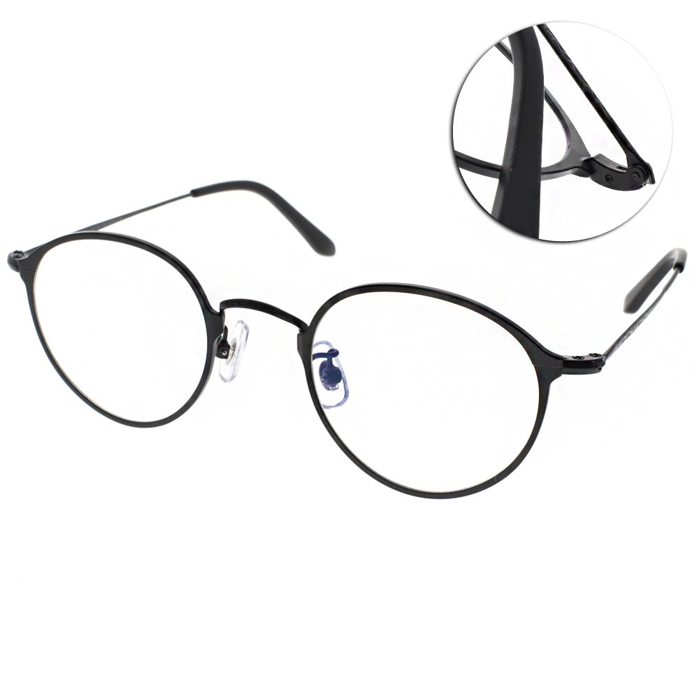 NINE ACCORD眼鏡 質感圓框/黑#NICROCL1 C01
