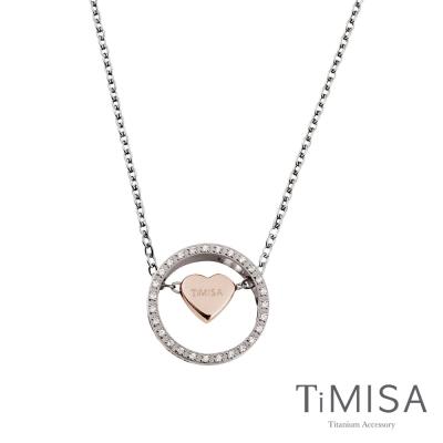 TiMISA《迷你幸運心指輪》純鈦項鍊(C)-雙色可選