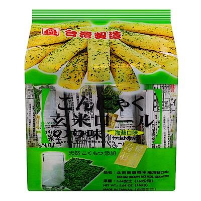 北田 海苔蒟蒻糙米捲(160g)