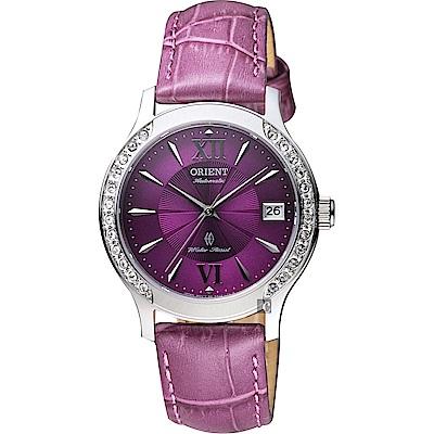 ORIENT 東方 ELEGANT 璀燦晶鑽機械女錶-紫/36mm