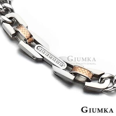 GIUMKA 甜蜜時光 白鋼手鍊 女款