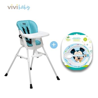 vivibaby 第二代兒童餐椅-附餐具(共2款)