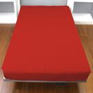 《YVONNE》雙人純棉床包 (紅)