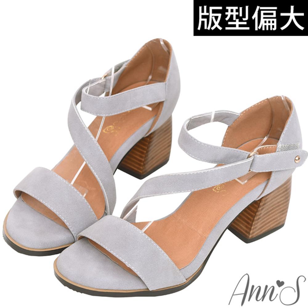 Ann'S造型流線一字繫踝梯形木粗跟涼鞋-灰