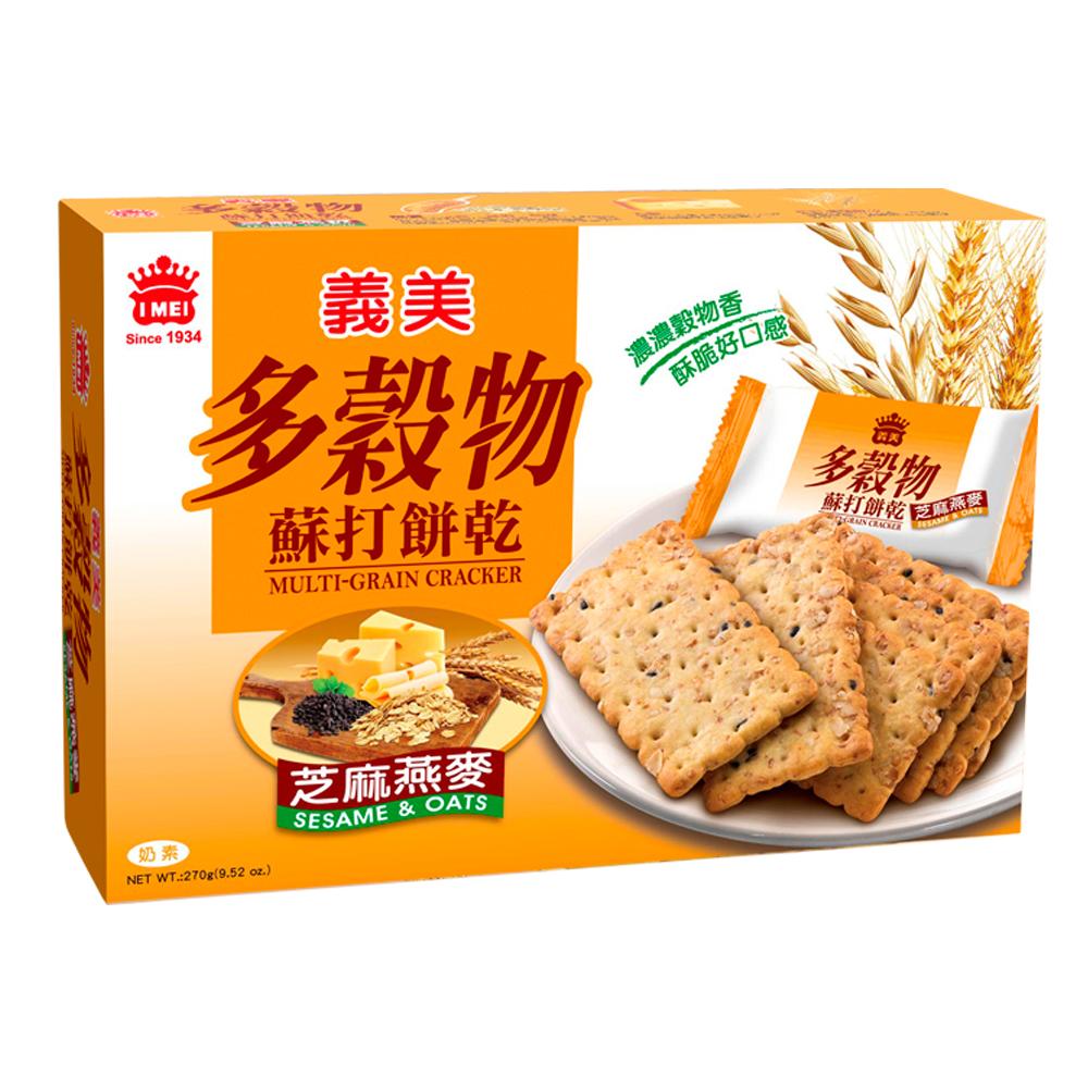 義美 多穀物芝麻燕麥蘇打餅(270g)