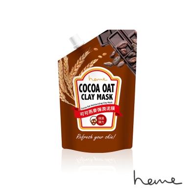 heme喜蜜 可可燕麥彈潤泥膜 50g