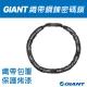 GIANT 織帶鋼鍊號碼鎖 product thumbnail 1