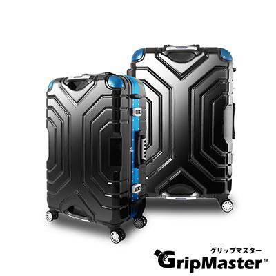日本GRIPMASTER  24吋 經典黑(深藍框)  王者霸氣 雙把手硬殼鋁框行李箱
