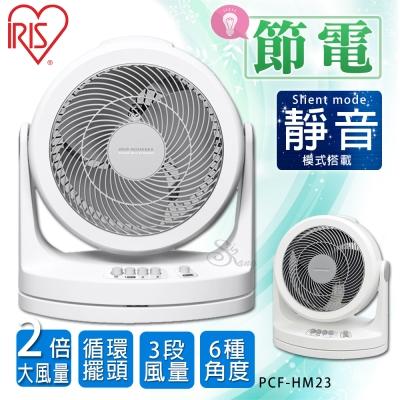 日本IRIS空氣循環扇HM23