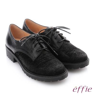 effie 個性美型 仿麂皮絨拼接牛皮休閒鞋 黑色