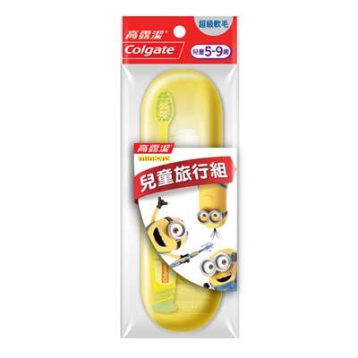 高露潔 兒童旅行組 年齡 5-9歲 (兒童牙刷 1支 + 牙膏 40g )