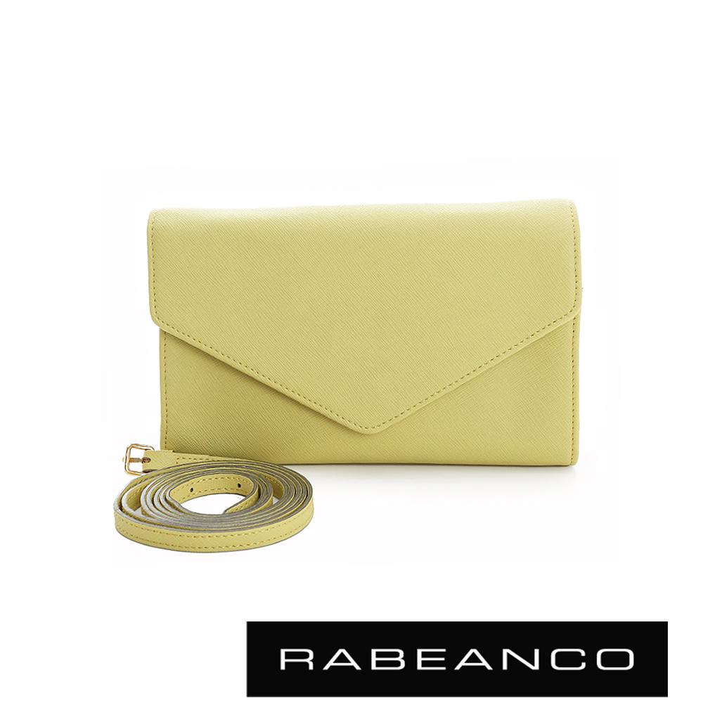 RABEANCO 迷時尚系列牛皮兩用信封包 鮮黃