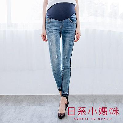 日系小媽咪孕婦裝-孕婦褲~側邊顯瘦配色抽鬚刷破牛仔褲 S-XXL