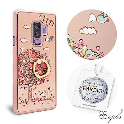 apbs Samsung Galaxy S9+ 施華彩鑽鏡面指環扣手機殼-相愛