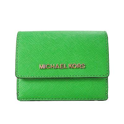 MICHAEL KORS金字防刮牛皮壓扣鑰匙零錢夾(葉綠)