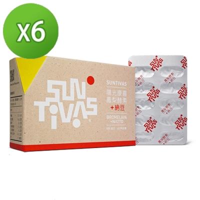 陽光康喜 鳳梨酵素+納豆 6盒組(60粒/盒)