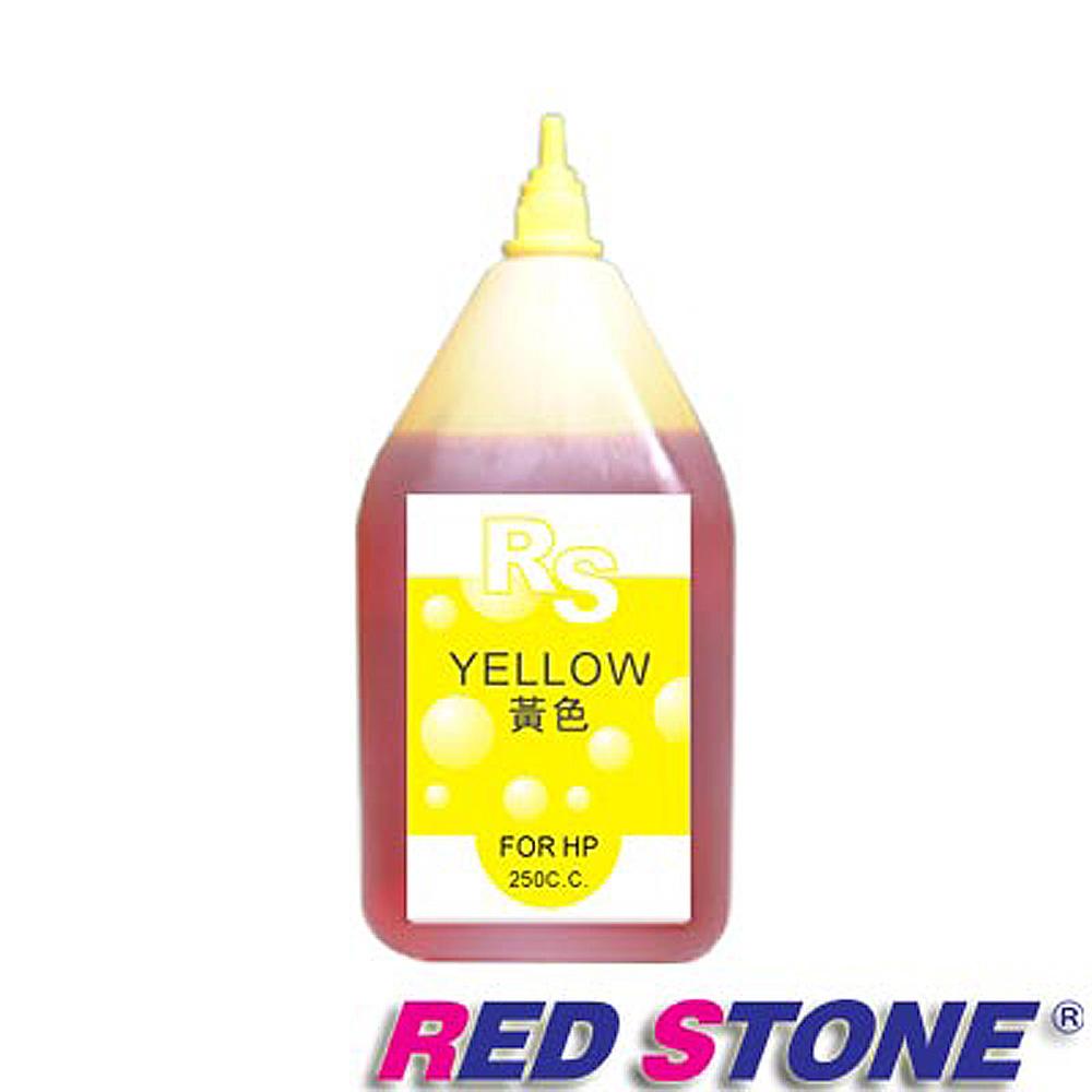 RED STONE for HP連續供墨填充墨水250CC(黃色)