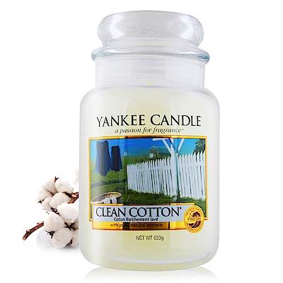 YANKEE CANDLE香氛蠟燭-舒服棉 Clean Cotton623g