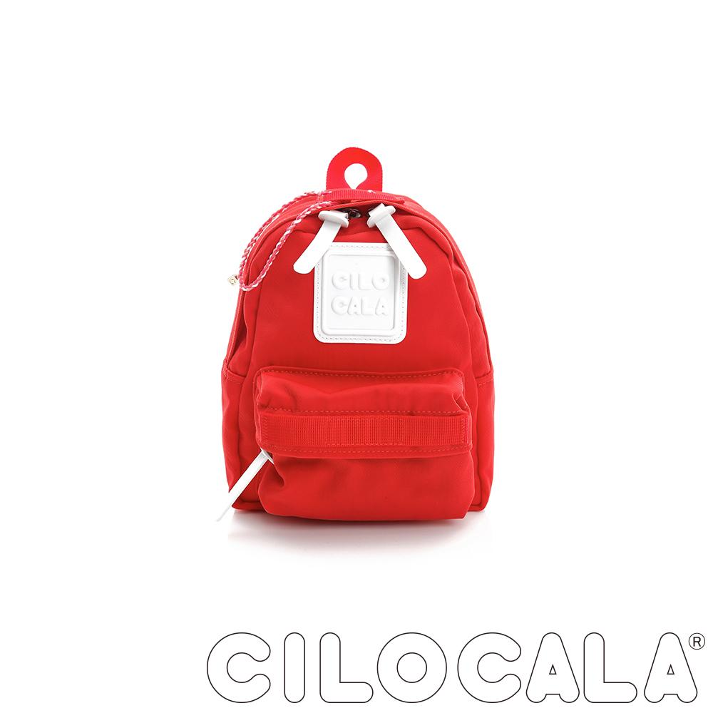 CILOCALA 亮彩尼龍防潑水後背包 紅色(迷你)
