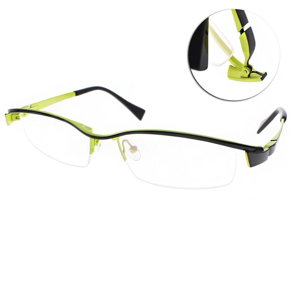 EOS眼鏡 純鈦半框/黑-綠#EOSJ1002 L04