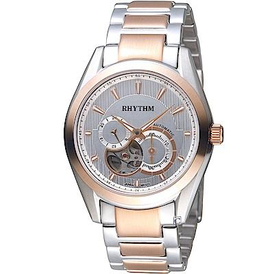 日本麗聲錶RHYTHM小鏤空機械機錶(A1101S07)-40mm