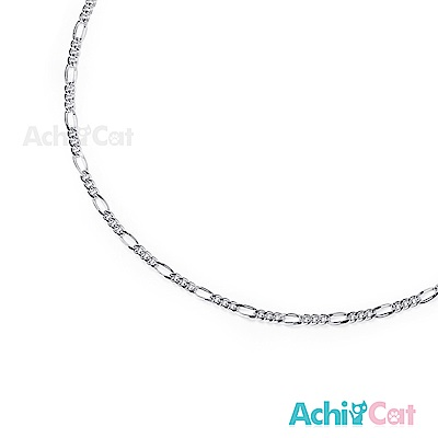 AchiCat 925純銀鍊 18吋 方格扁圈鍊 (2mm)