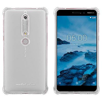 Metal-Slim Nokia 6 (2018) 強化防摔抗震空壓手機殼