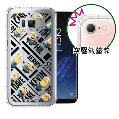 正版Minions小小兵 Samsung Galaxy S8+  空壓安全手機殼...