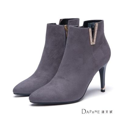 達芙妮DAPHNE-短靴-V型水鑽絨布高跟踝靴-灰
