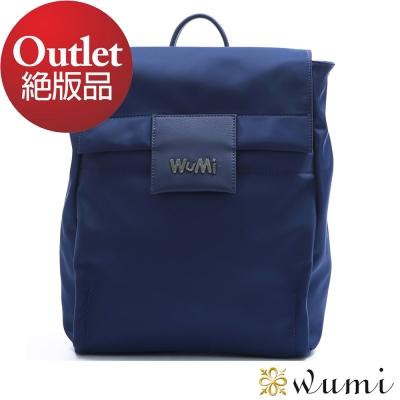 WuMi 無米 布萊茲尼龍配皮大容量後背包 共三色