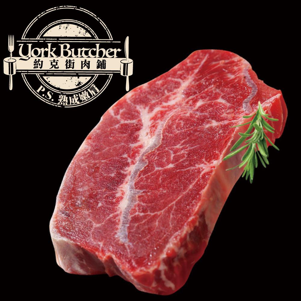 約克街肉鋪 頂級P.S.熟成嫩肩牛排15片(100g±10%,4盎斯/片)