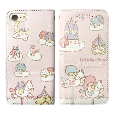 三麗鷗授權 Kikilala 雙子星 iPhone 6s Plus 隱形磁力皮套(木馬)
