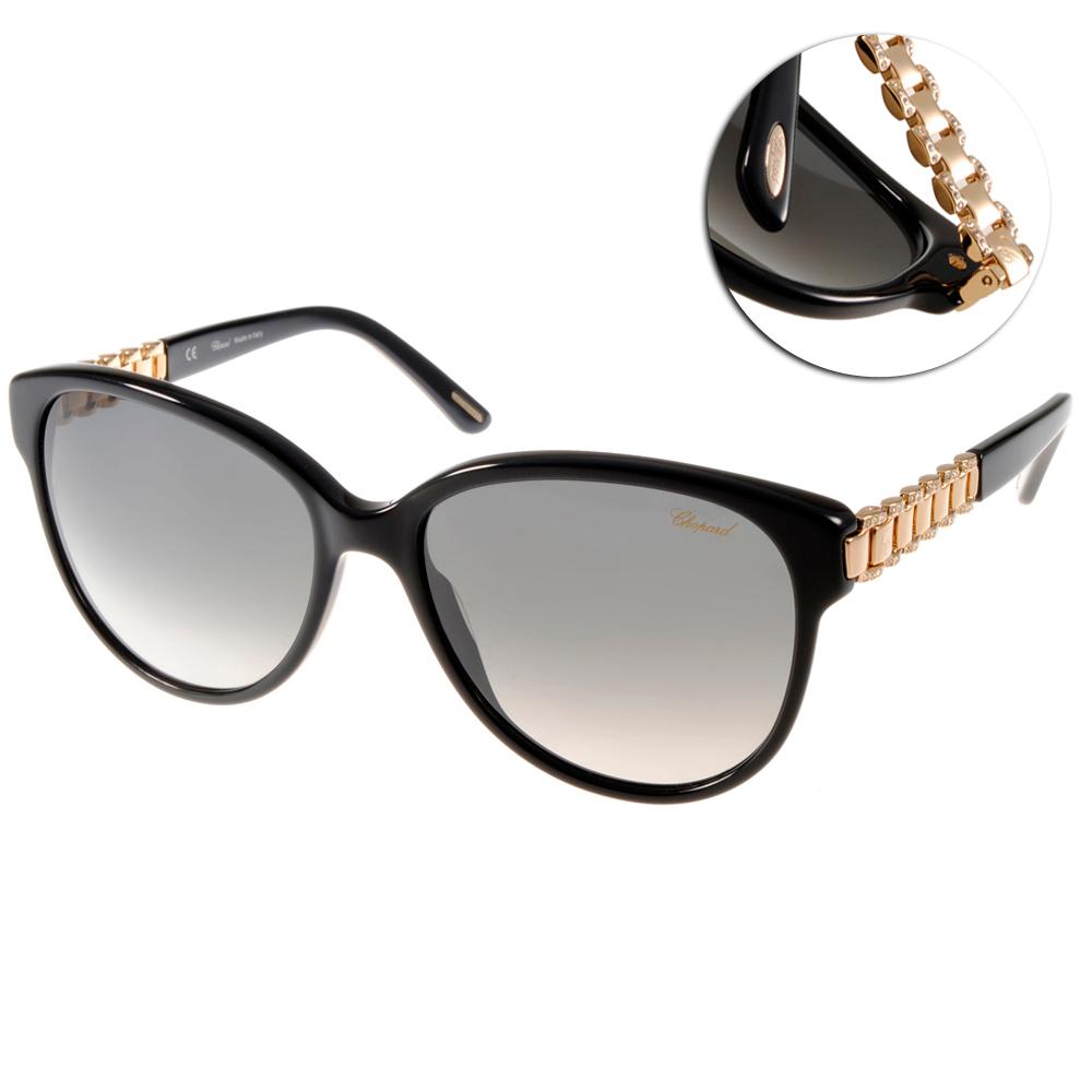CHOPARD蕭邦太陽眼鏡 晶鑽鎖鏈系列/黑#CP150S 0700