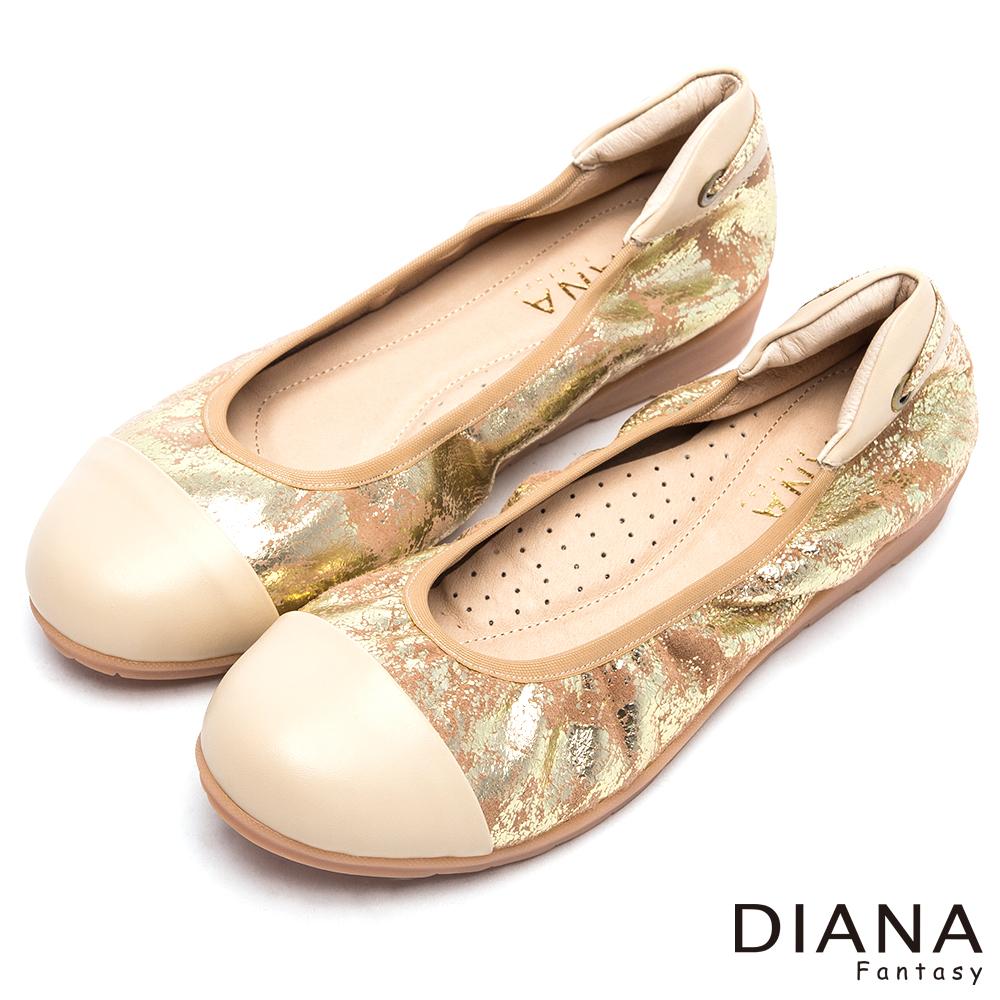 DIANA時尚質感金箔紋理真皮平底鞋-奢華貴婦-金