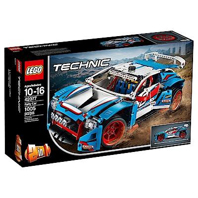 2018 樂高LEGO 科技系列 - LT42077 拉力賽車
