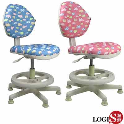 邏爵家具-守習 微笑河馬兒童椅/成長椅/電腦椅二色