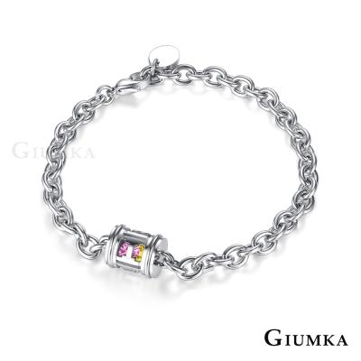 GIUMKA白鋼情侶手鍊 心戀寶盒系列WISH -共2款