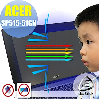 EZstick ACER Spin SP515-51GN 專用 防藍光螢幕貼